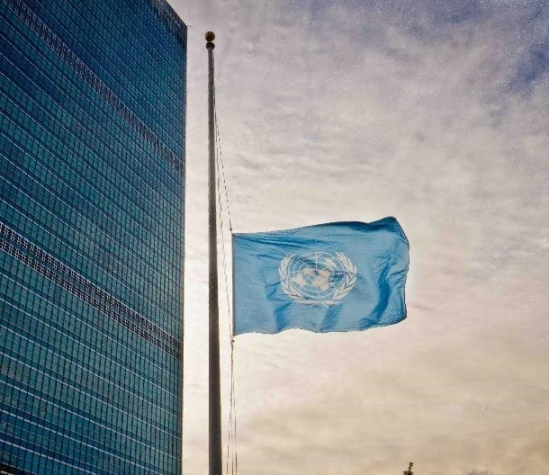 UN Flag at Half Staff for Gaza School Dead