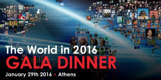 2-Gala Dinner_Athens-2016